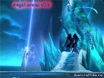 карта арена Angel arena v0.6 (The Frozen Throne/Ледяной Трон) для warcraft 3