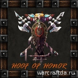 карта компания Hoof of Honor для warcraft 3