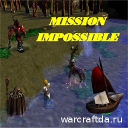 карта Mission Impossible v1.2 для warcraft 3