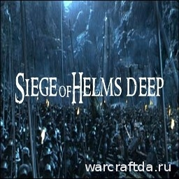 defense карта Siege of Helms Deep v5.0.9 для warcraft 3