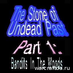 карта The Stone Of Undead для warcraft 3